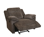 Ednah Glider Recliner Chair